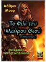 Περιοδικό NIMBUS (τεύχος 07)