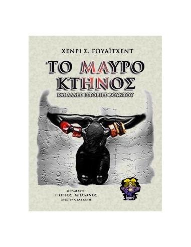Περιοδικό NIMBUS 17 (5ος-6ος 2017)
