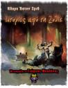 nimbus-23